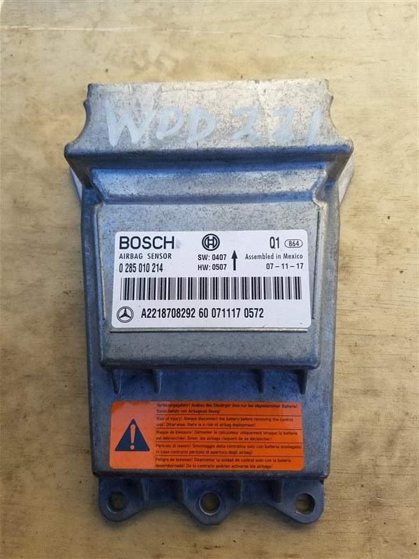 Блок управления airbag Mercedes S 500 Long W221 273.961 01.2008 (б/у)
