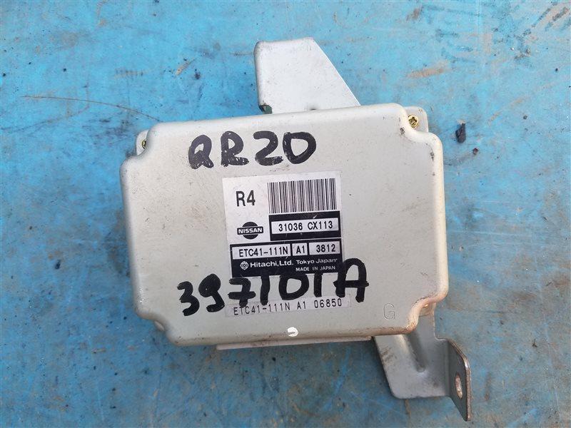 Блок переключения кпп Nissan Serena TC24 QR20DE (б/у)
