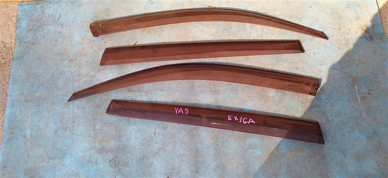 Ветровики комплект Subaru Exiga YA5 (б/у)