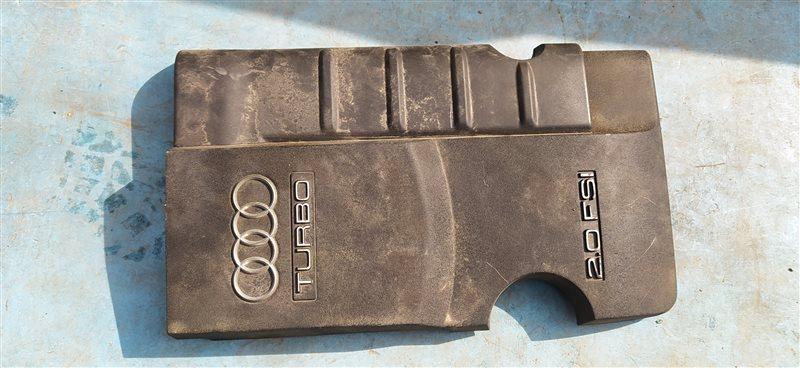 Декоративная крышка двс Audi A4 8E2 (б/у)