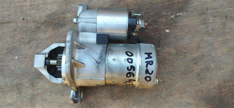 Стартер Nissan Lafesta B30 MR20 (б/у)
