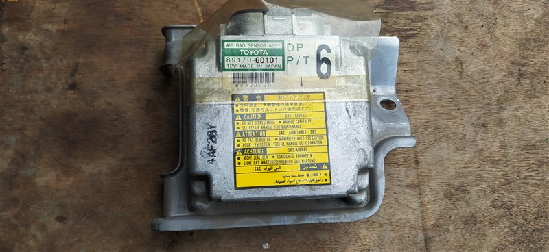 Блок управления airbag Toyota Land Cruiser HDJ101 1HD-FTE 07.2001 (б/у)