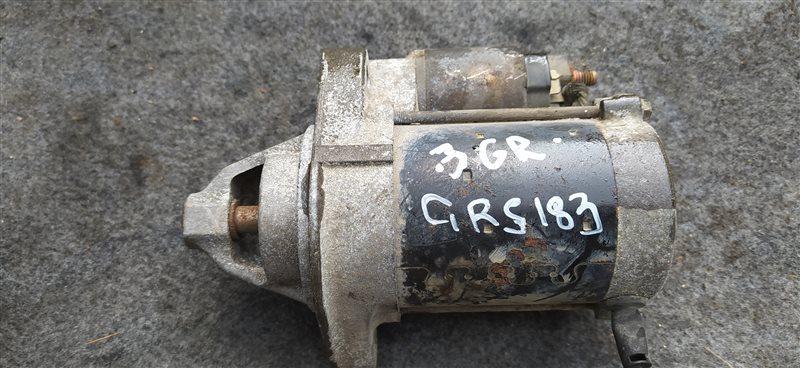 Стартер Toyota Crown GRS183 3GR-FSE (б/у)