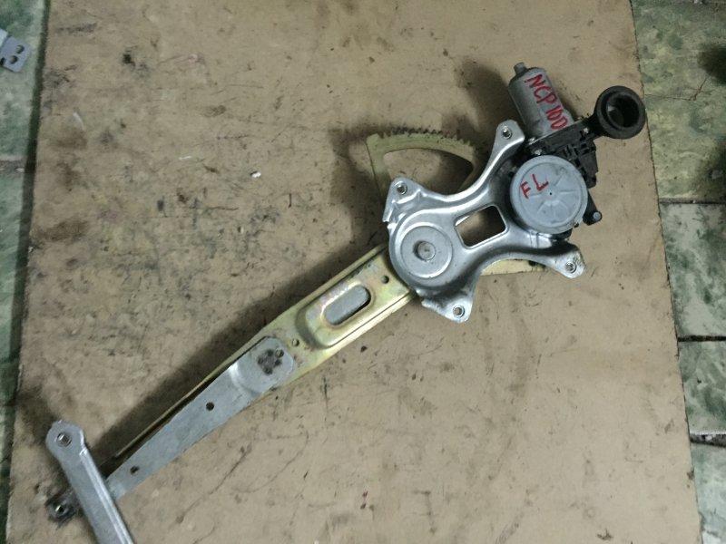 Стеклоподъемник Toyota Ractis NCP100 1NZ передний левый