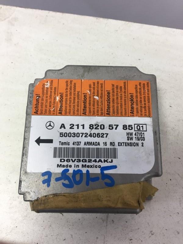 Блок управления Mercedes E-Class W211 M112.913 2003