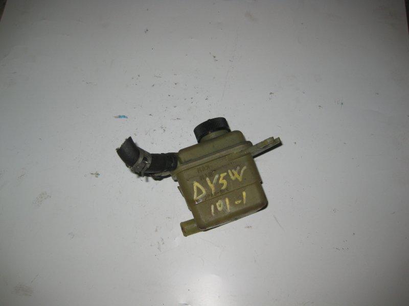 Бачок гидроусилителя Mazda Demio DY5W ZY 17.07.2003