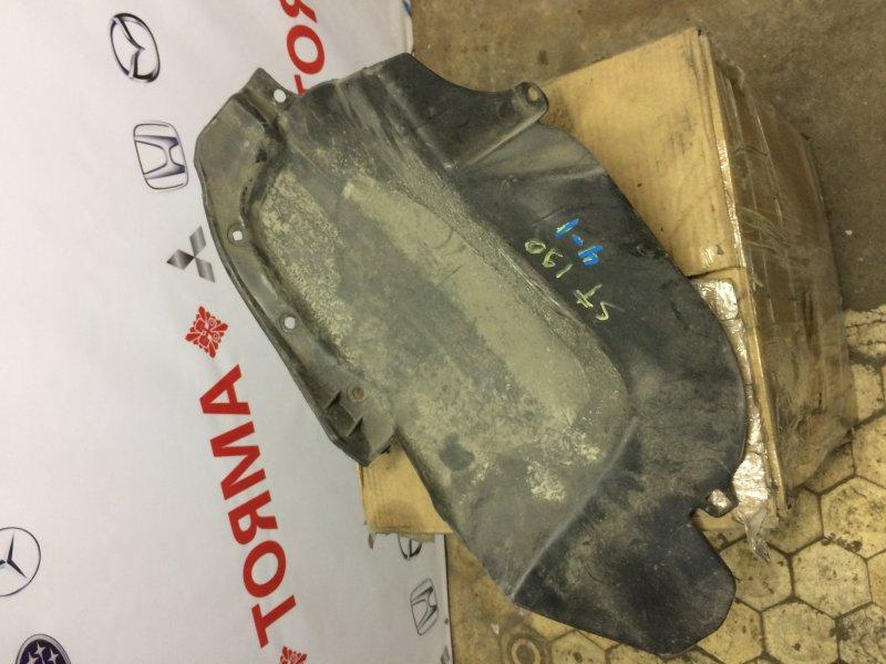 Защита горловины бензобака Toyota Corona ST190 4S