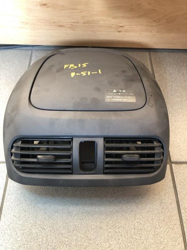 Бардачок Nissan Sunny FB15 QG15 1999
