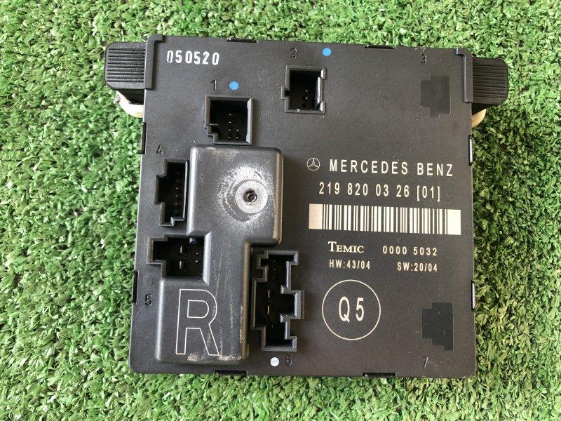 Блок управления двери Mercedes Cls-Class C219 задний правый
