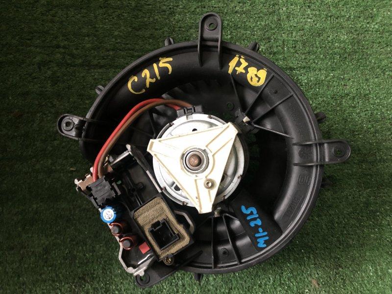 Мотор печки Mercedes Cl-Class C215