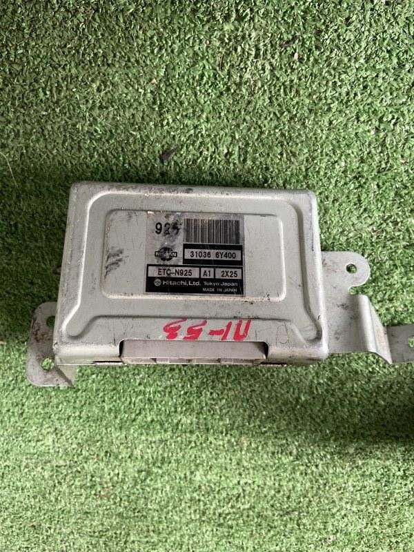 Блок управления акпп Nissan Cefiro A33 VQ20-DE