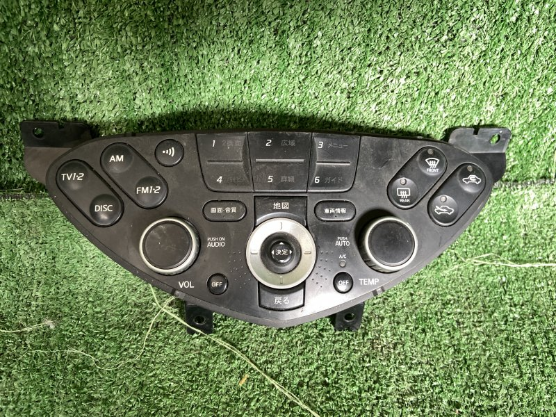 Климат-контроль Nissan Primera HP12 QR20 2001