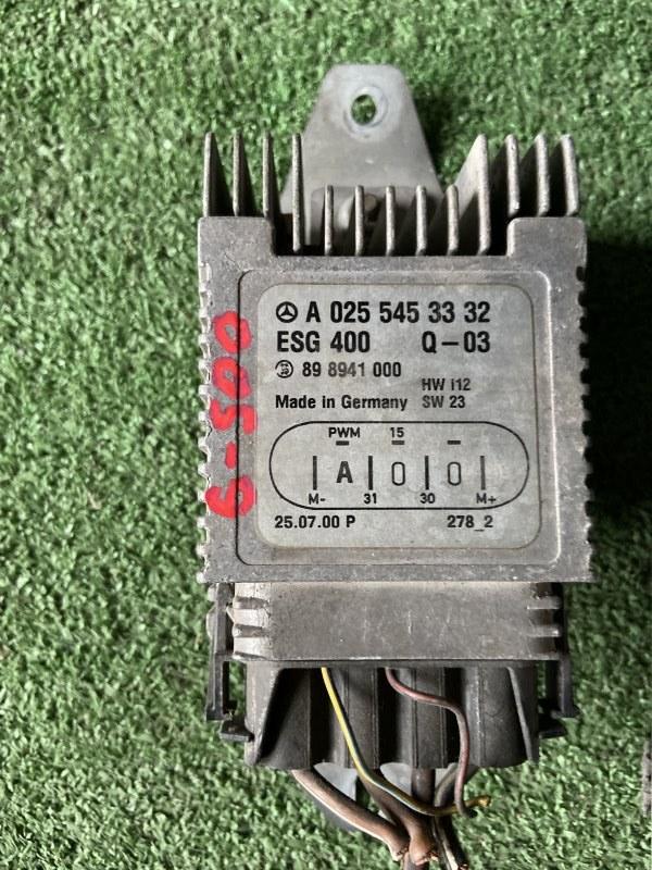 Блок управления вентилятором Mercedes E-Class S210 M112.914