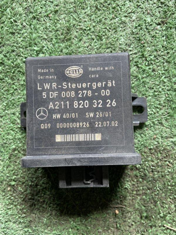 Блок управления корректором фар Mercedes E-Class W211 M112.949 2003