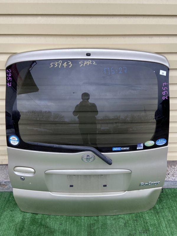 Дверь 5-я Toyota Funcargo NCP20 2002
