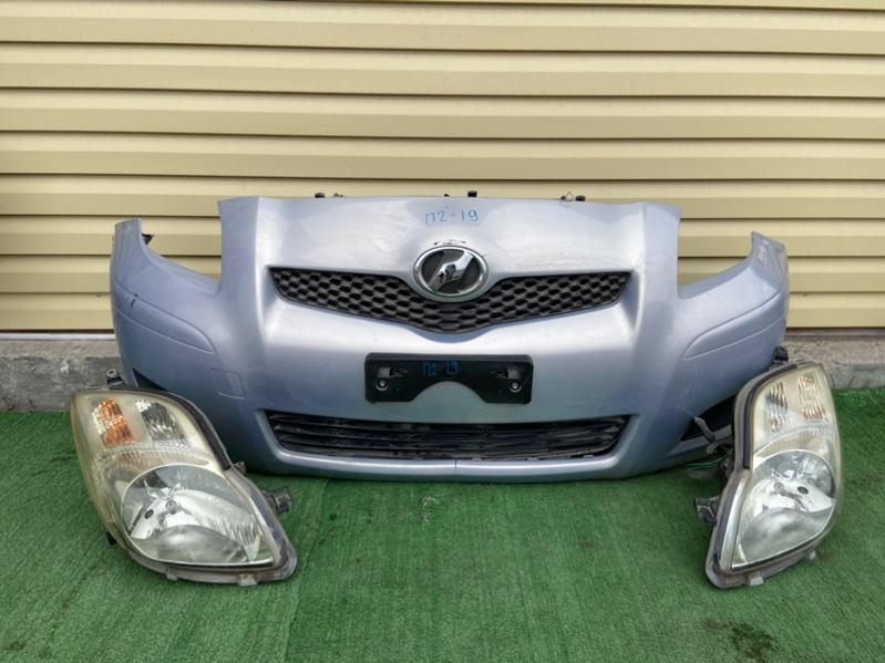 Nose cut Toyota Vitz KSP90