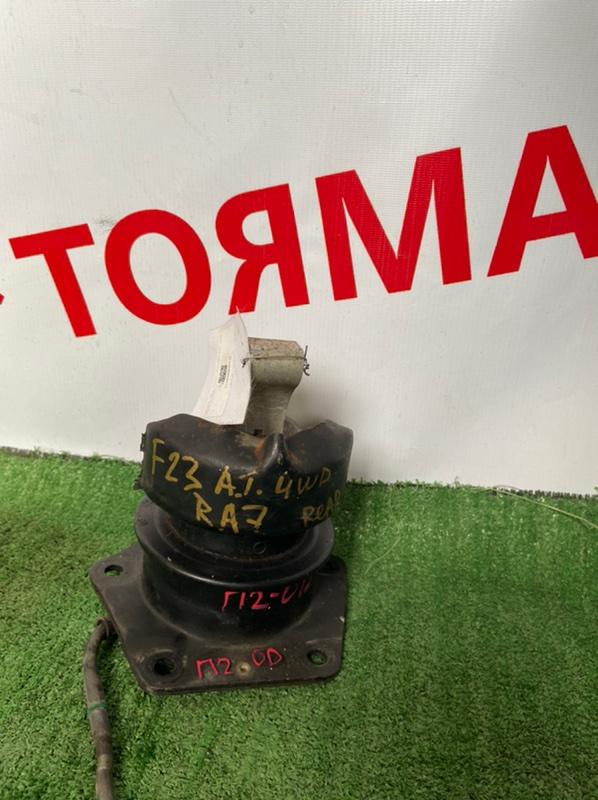 Подушка двигателя Honda Odyssey RA6 F23A задняя