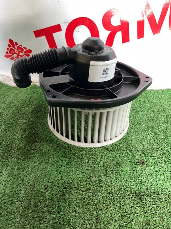Мотор печки Nissan Bluebird ENU13