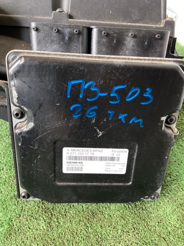 Блок управления efi Mercedes Clk-Class A209 M271