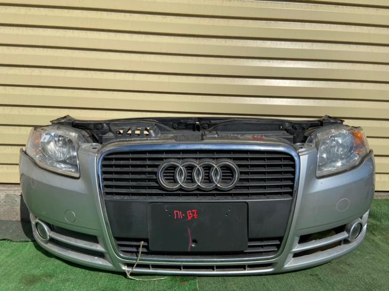 Nose cut Audi A4 B7