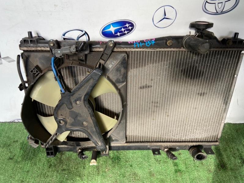 Радиатор основной Honda Civic EN2 D15B