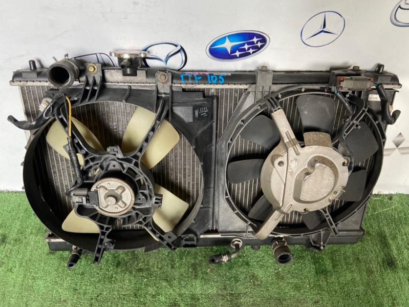 Радиатор основной Mazda Familia BJFW