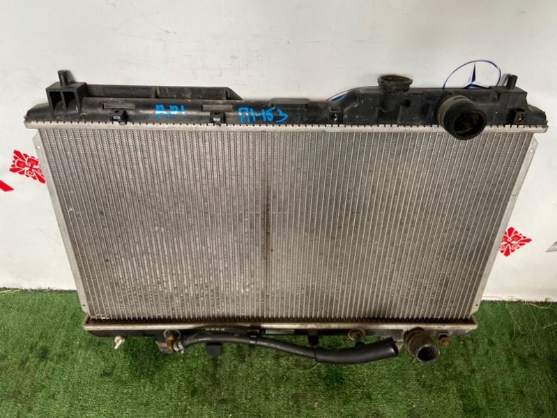 Радиатор основной Honda Cr-V RD1