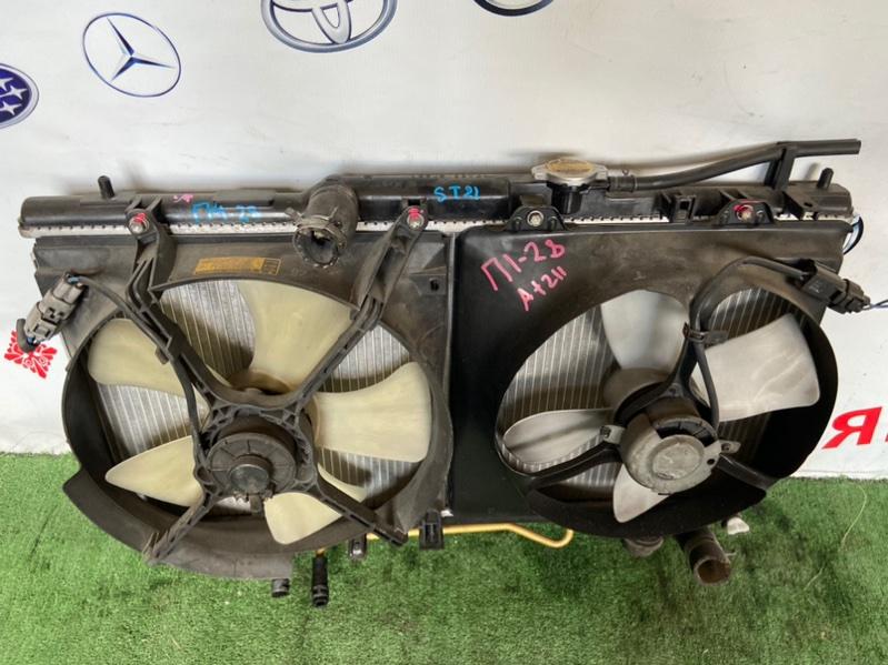 Радиатор основной Toyota Corona Premio ST210
