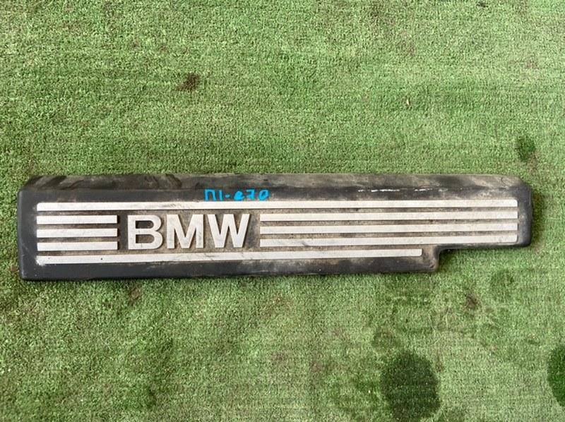 Декоративная крышка двс Bmw X5 E70