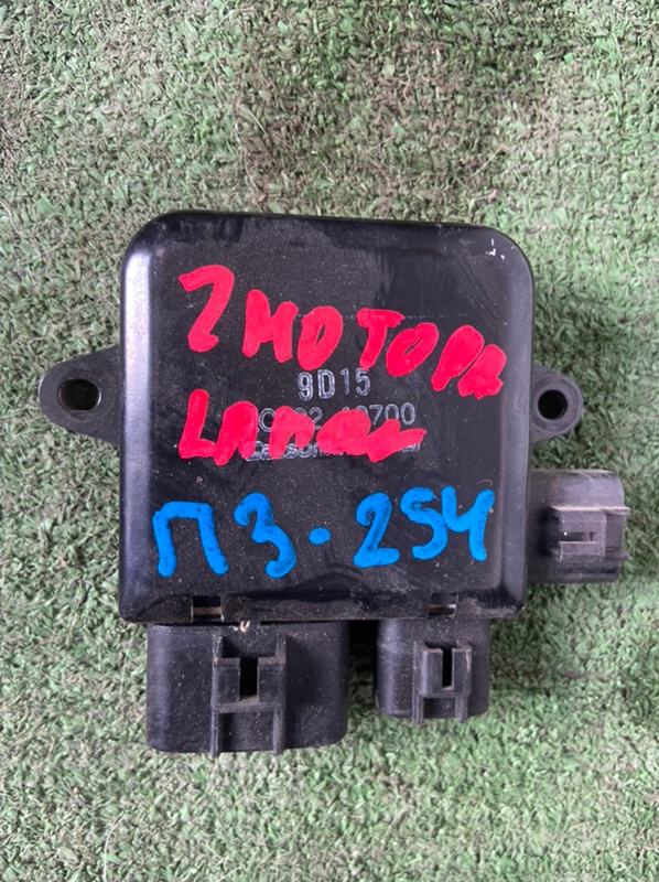 Блок управления вентилятором Mitsubishi Lancer Cedia CU2W