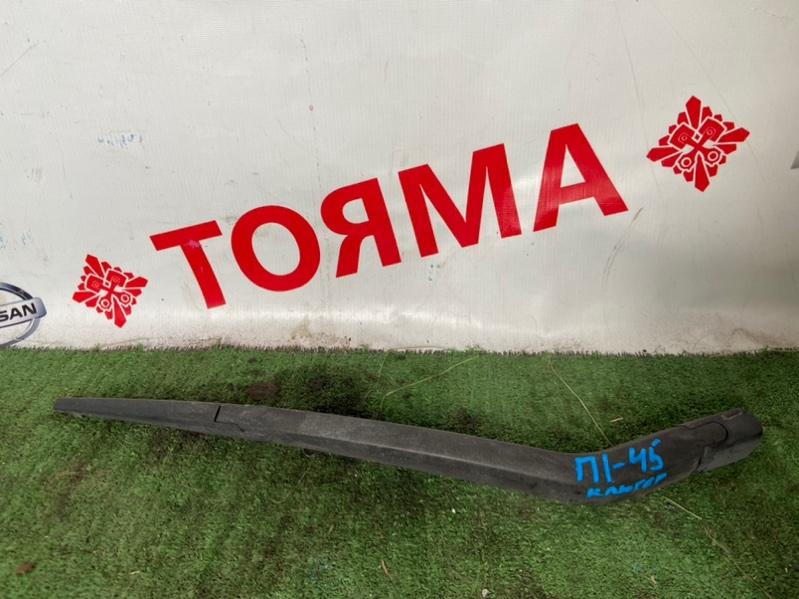 Дворник задней двери Toyota Kluger ACU20