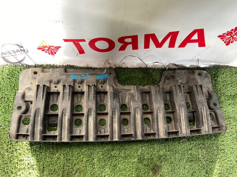 Защита двигателя Toyota Voxy ZRR70