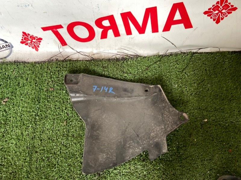 Защита двигателя Toyota Camry ACV30 2AZ 2005 правая