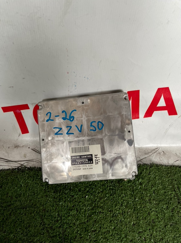 Блок управления efi Toyota Vista Ardeo ZZV50 1ZZFE
