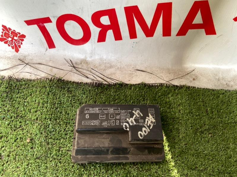 Блок предохранителей Toyota Corolla AE110