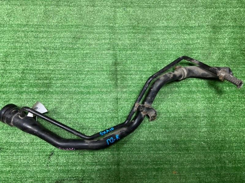 Горловина топливного бака Toyota Rav4 SXA10C