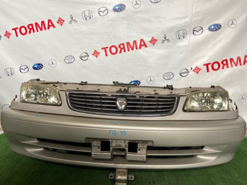 Nose cut Toyota Corolla AE110 5AFE
