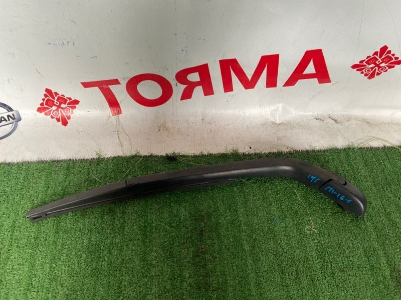 Дворник задней двери Toyota Passo Sette NKE165