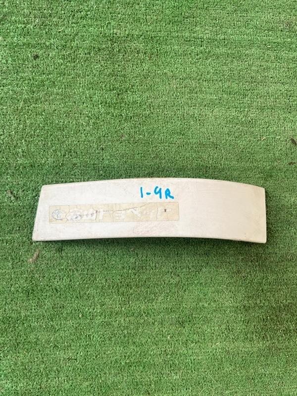 Ресничка Toyota Corona AT190 4S 1997 задняя правая
