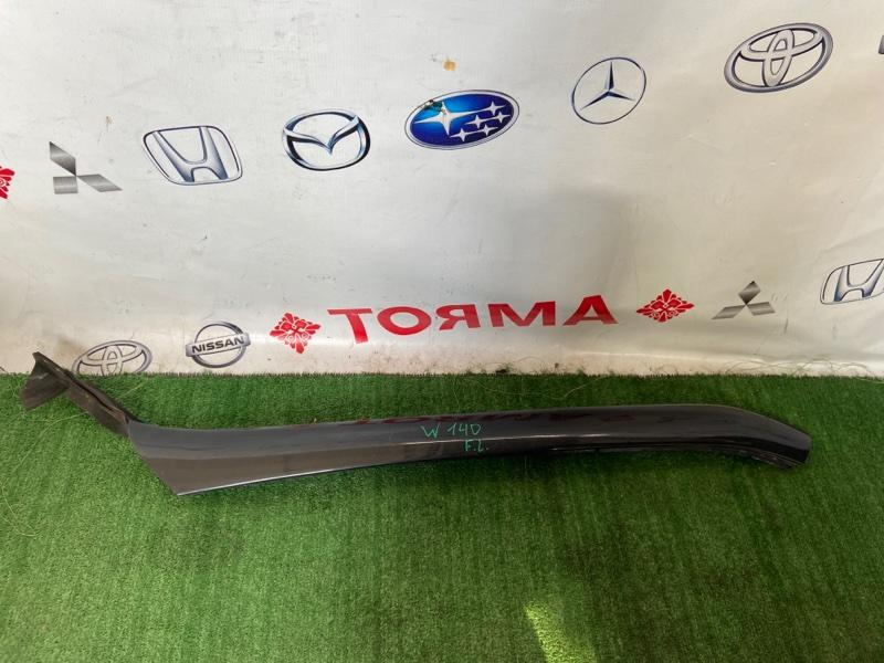 Молдинг лобового стекла Mercedes S-Class W140 M119 левый