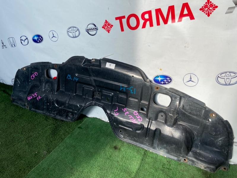 Защита двигателя Toyota Camry ACV30