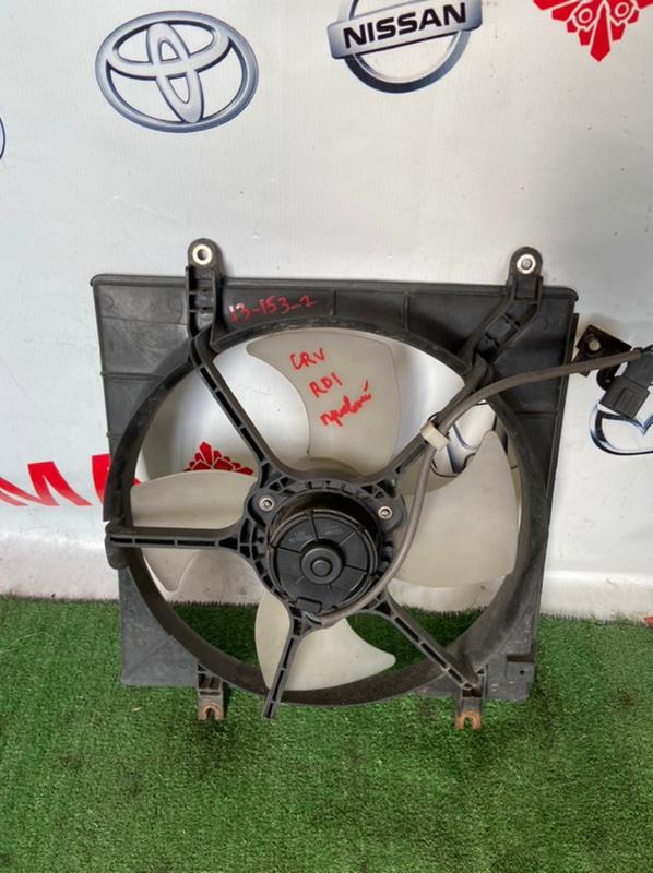 Диффузор радиатора Honda Cr-V RD1
