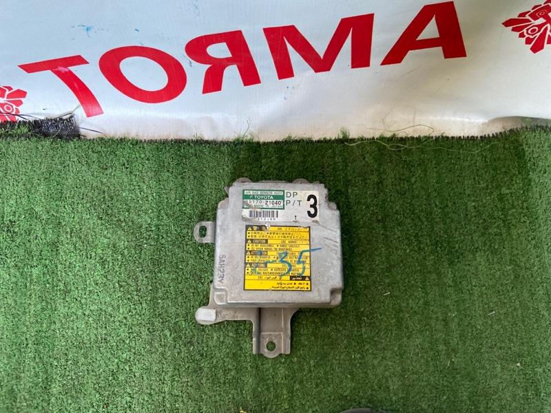 Блок управления airbag Toyota Caldina AT211 3S 2001