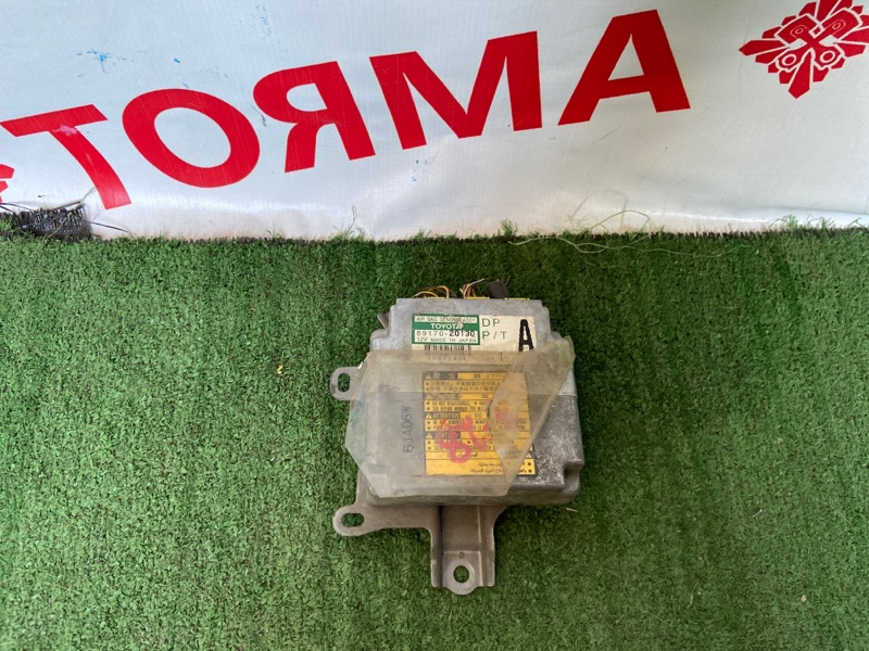 Блок управления airbag Toyota Carina AT210 7A