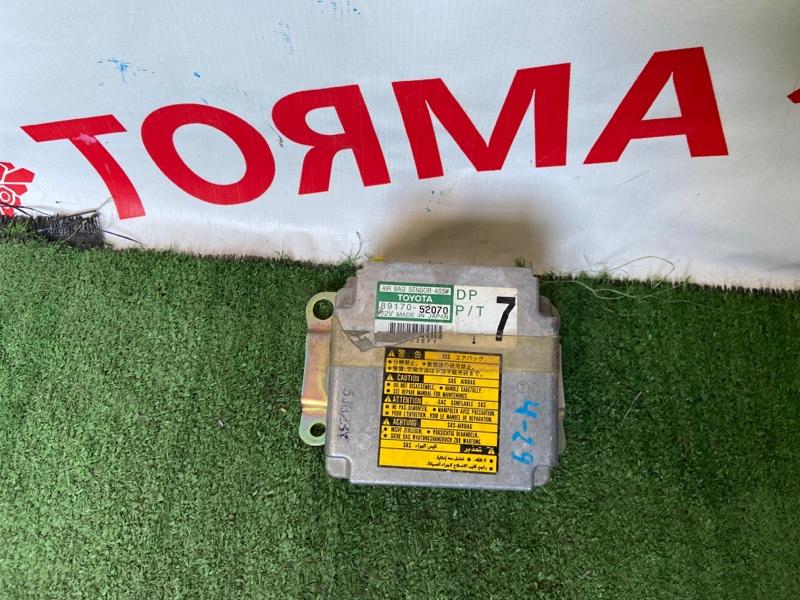 Блок управления airbag Toyota Platz NCP12 1SZ