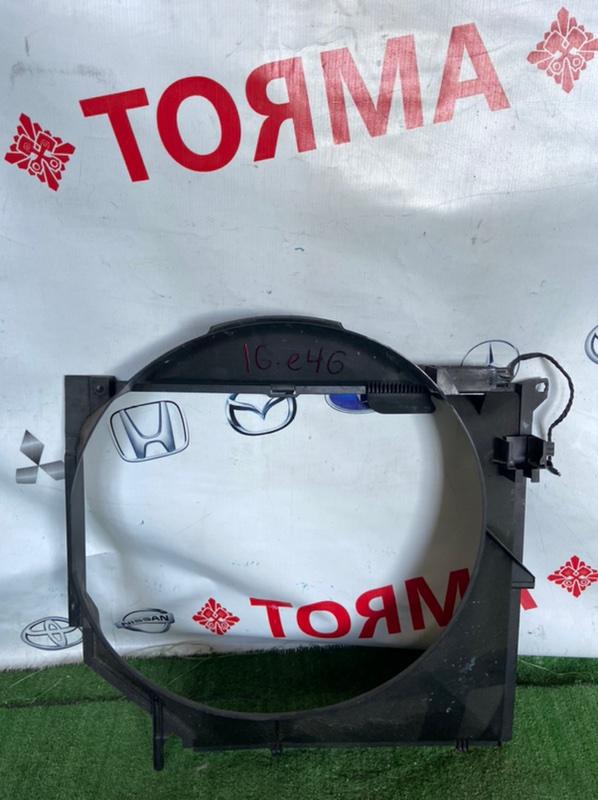 Диффузор радиатора Bmw 3-Series E46