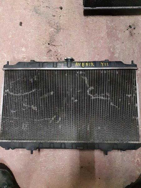 Радиатор двс Nissan Avenir B15 QG13DE (б/у)