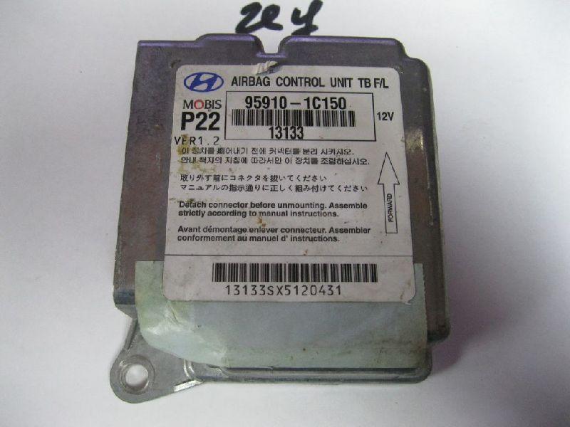 Блок управления аирбаг Hyundai Getz BJ 1.4 2002 2003 2004 2005 2006 2007 2008 2009 2010 2011 (б/у) 959101C150