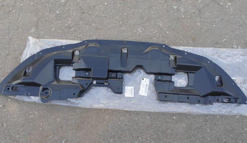 Пыльник переднего бампера Mitsubishi Asx GA1W 4B10 2010 2011 2012 передний нижний 5379A269