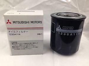 Фильтр масляный двигателя Mitsubishi L200 2005- KB4T 4D56 2005 1230A114
